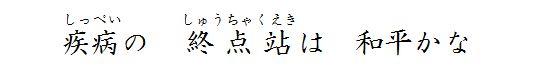 haiku-018.jpg