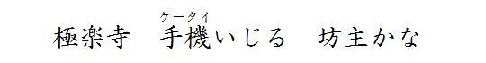 haiku-019.jpg
