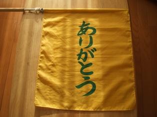 コピー ~ 2009_01150127