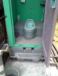 toilet071104.jpg