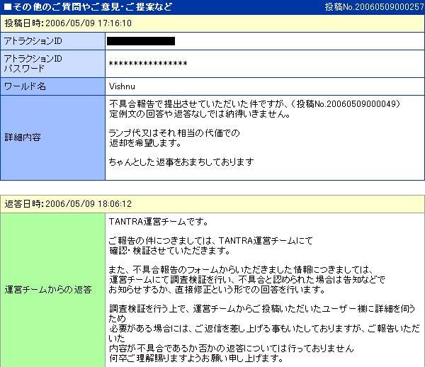 yaritori1.jpg