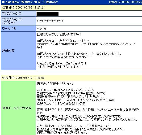 yaritori2.jpg