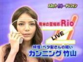【おねがい!マスカットAV】女優 蒼井そらが光浦靖子に生電話