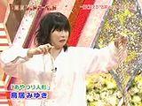 【爆笑レッドカーペット】鳥居みゆき 08年09月10日放送