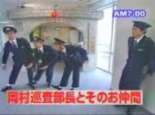 【めちゃイケ】フジTV警察24時