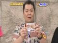 【ぷっすま】ザ・スピードマスター決定戦 ブラックマヨネーズ 吉澤ひとみ