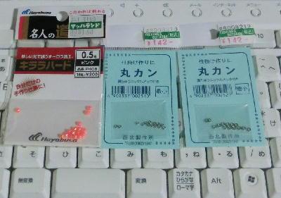 CIMG0958.jpg