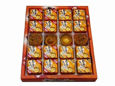 たこ焼きちゃうやんケーキ 開き 大阪土産