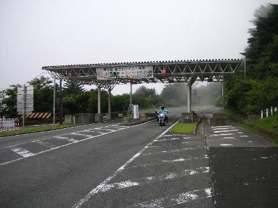 富士スカイライン出口