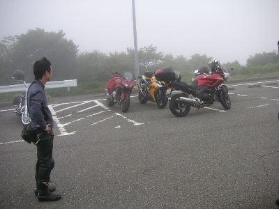 富士山見えないな~っ!