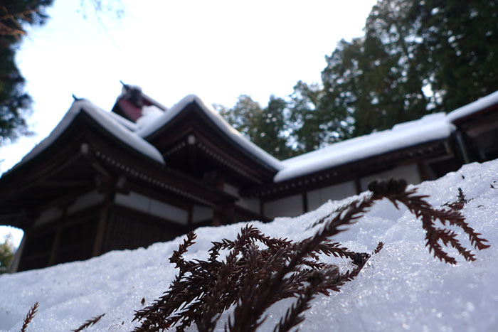 新宮 神社 飛騨 高山 日之本元極