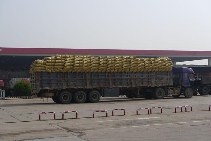 中国 トレーラー サービスエリア