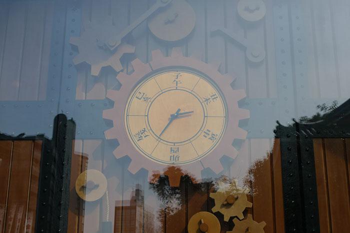 時 刻 時間 次元 上昇 日之本元極