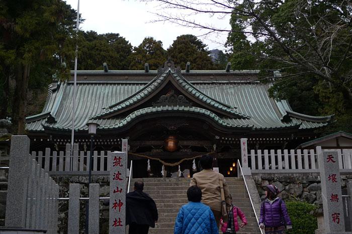 筑波山神社 神社 巡り 日之本元極