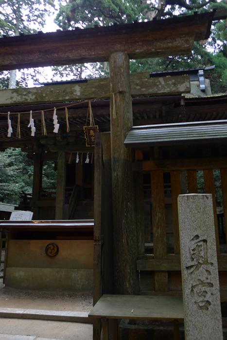 茨城県 鹿島神宮 奥宮 日之本元極 拝殿