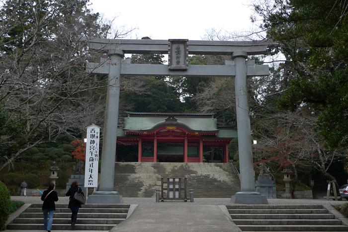 千葉県 香取神宮 日之本元極 参拝