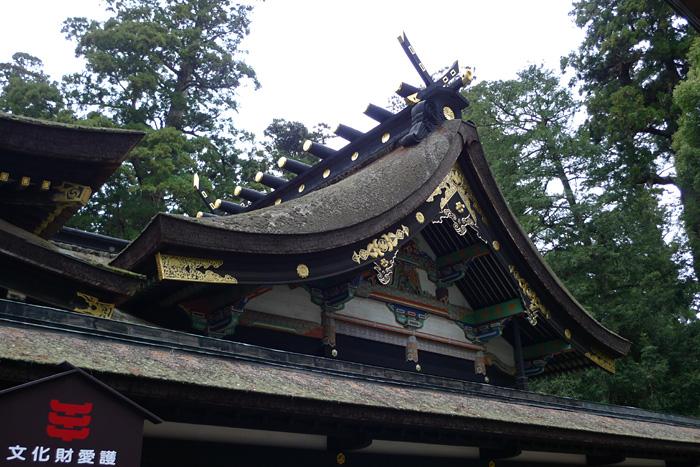 千葉県 香取神宮 日之本元極 神霊