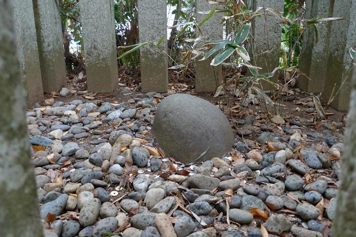 千葉県 香取神宮 日之本元極 要石