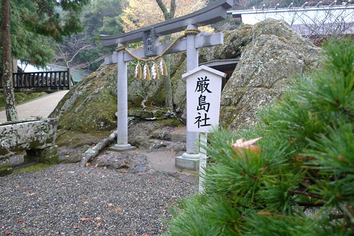 千葉県 安房神社 日之本元極 神殿