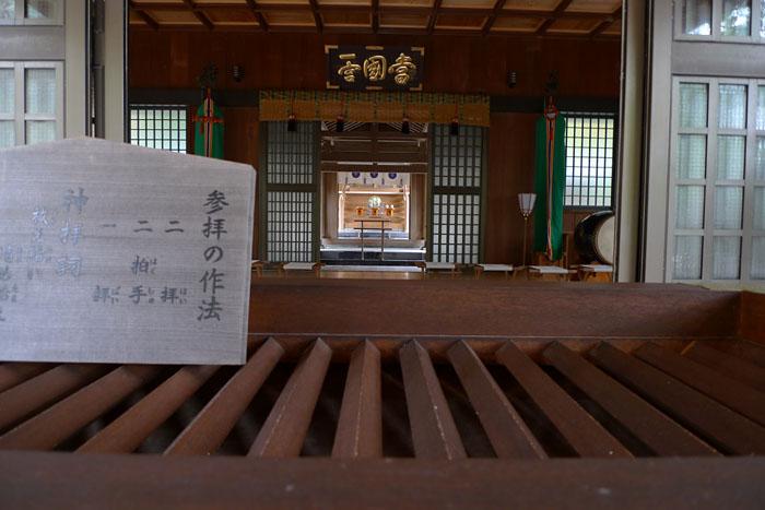 千葉県 安房神社 神様 神殿