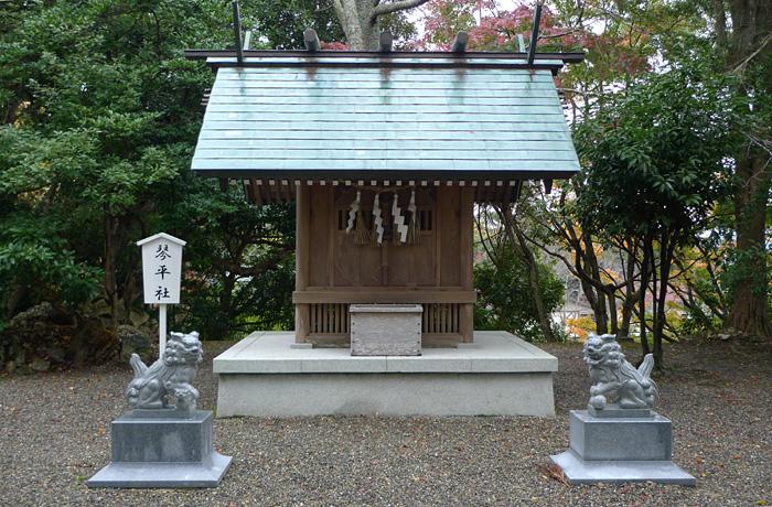 千葉県 安房神社 日之本元極 安房の国