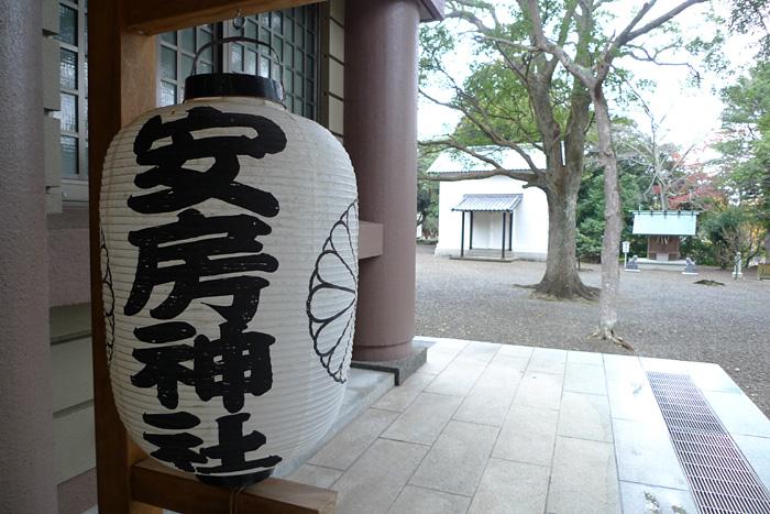 千葉県 香取神宮 日之本元極 半島