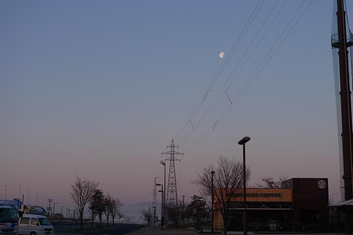月 つき 元光 日之本元極 エネルギー