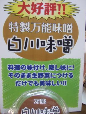 DSCF1171_convert_20081007170535.jpg