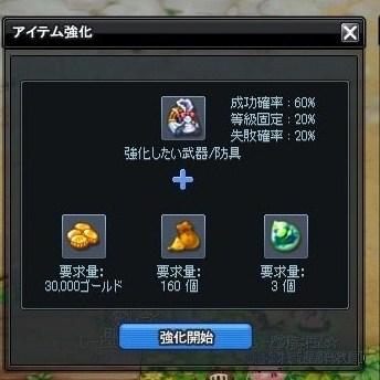 20081005-2-ゆちな