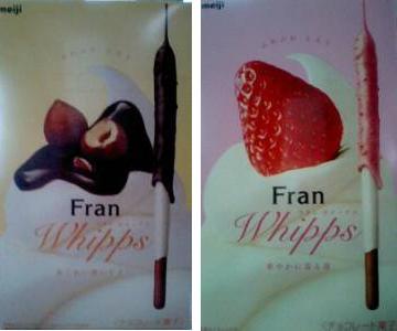 20090904_Fran