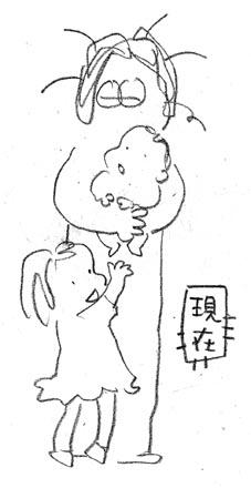070930~gennzai.jpg