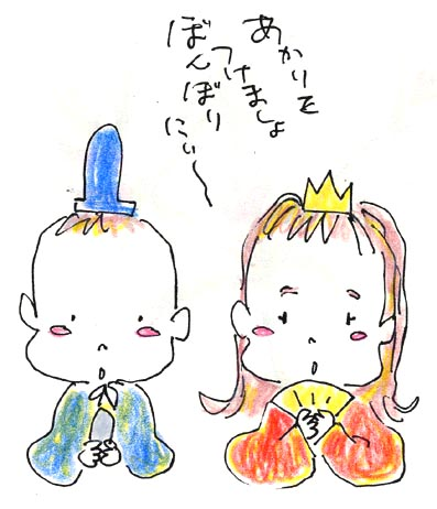 080303hina.jpg