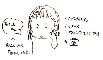 080406yu.jpg