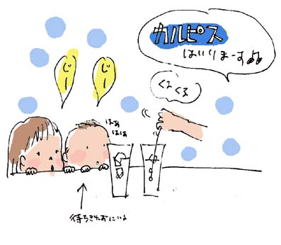 080814karupisu.jpg
