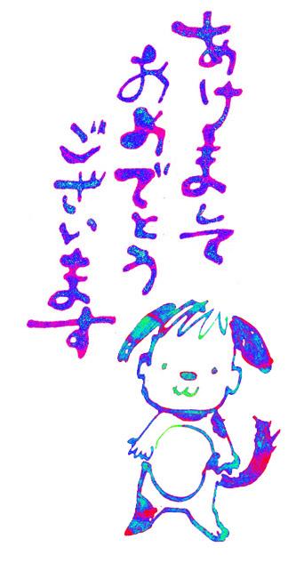 20051227153600.jpg