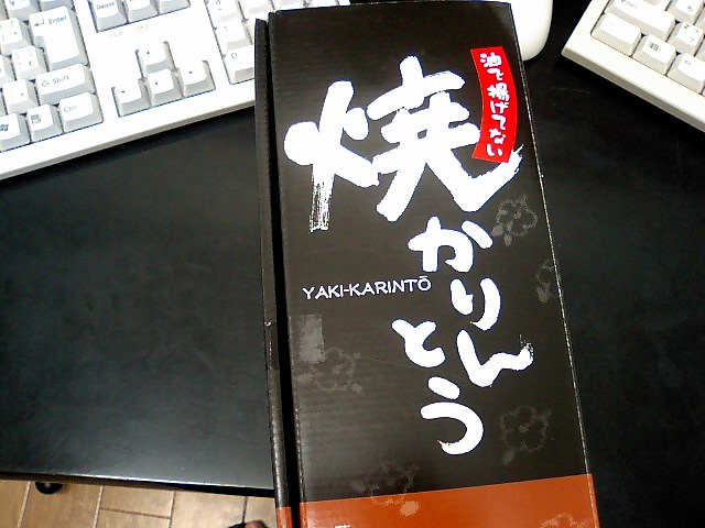 CA331355.jpg