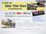 TT-Race.jpg