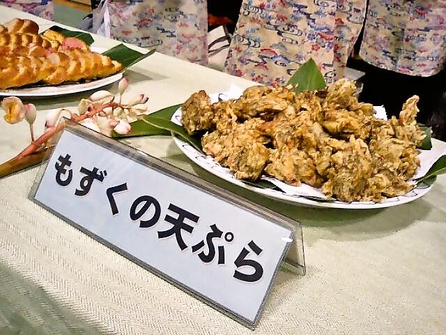 foodpic293677.jpg