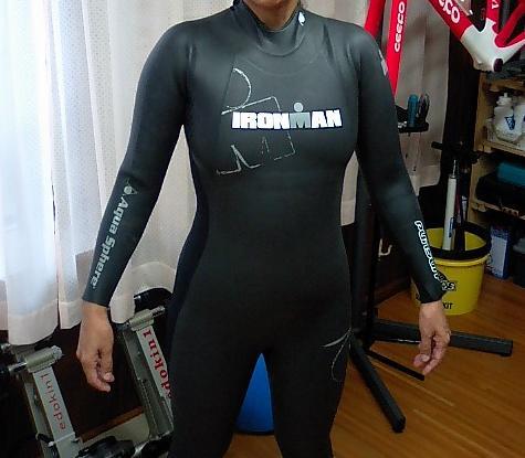 wetsuit1.jpg