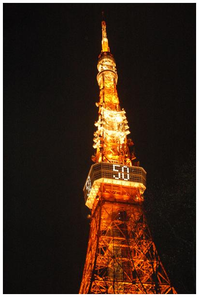 2008_12_23 (2)