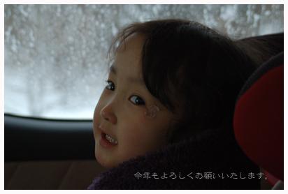 2009_1_8 (3)
