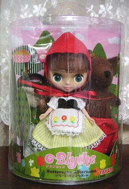 バターケーキアフタヌーン