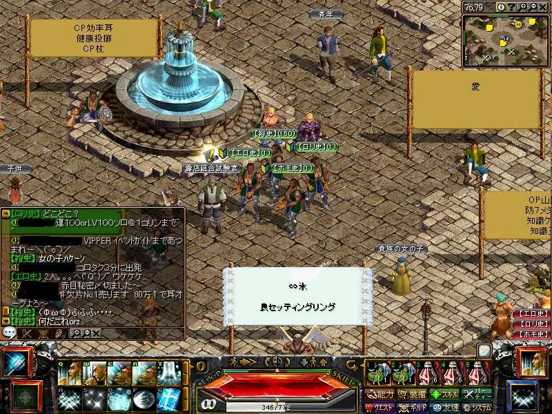 20051118121811.jpg