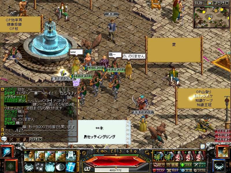 20051118121848.jpg