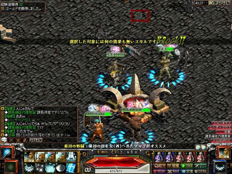20051119041235.jpg