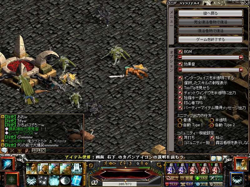 20051119041837.jpg