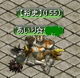 20051126092857.jpg