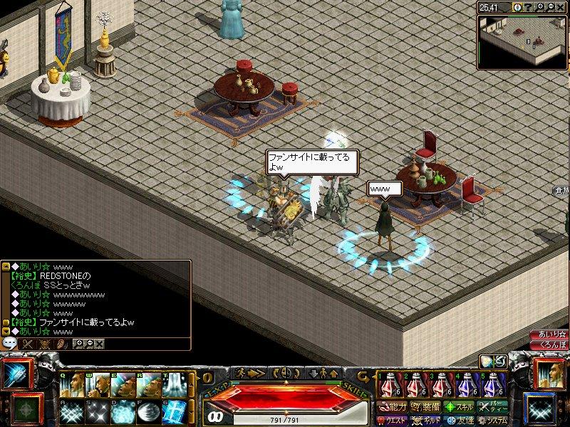 20051126093239.jpg