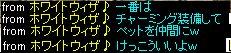 20051202092603.jpg