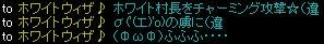 20051202092713.jpg